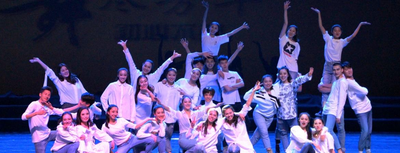 人文学院舞蹈系学生表演